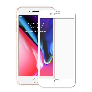 asgoodasnew Glas Folie 2,5D für Apple iPhone 7 Plus / 8 Plus *ID17109 weiss - neu