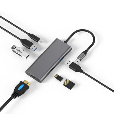 asgoodasnew USB-C Hub 7 in 1 *ID17271 grau - neu