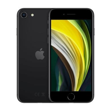 Apple iPhone SE (2020) 256GB negro - nuevo