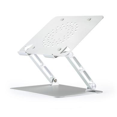 Ergonomisch verstellbarer Laptop Ständer -ID18157 silber