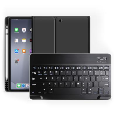 """Hülle mit Bluetooth Keyboard QWERTY & Pencil Halter für Apple iPad Pro 11"""" 2020 / 2018 -ID18186 schwarz"""