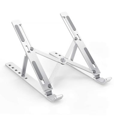 Mobiler und ergonomisch verstellbarer Laptop Ständer -ID18203 silber