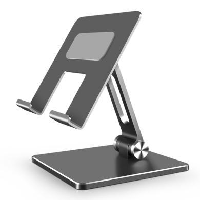Verstellbarer Aluminium Tabletständer Faltbar -ID18207 grau