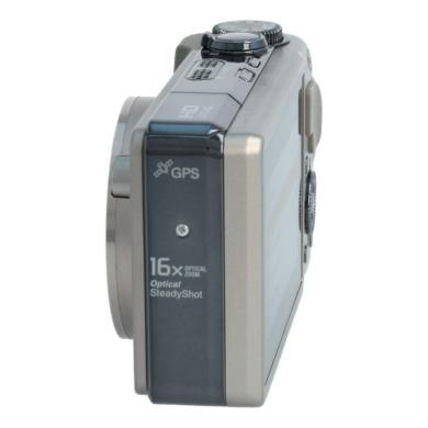 Sony Cyber-shot DSC-HX9V gold - neu