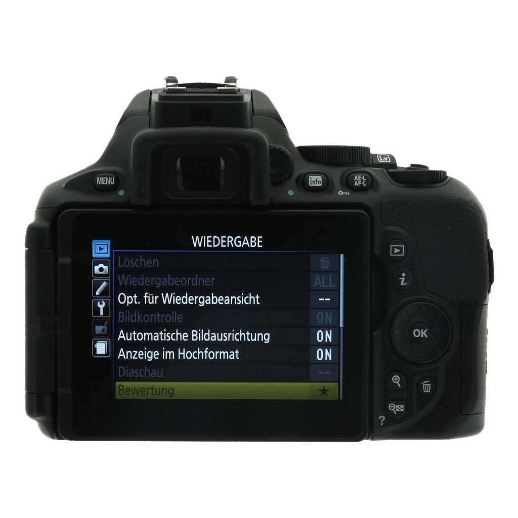Nikon D5600 noir - Neuf