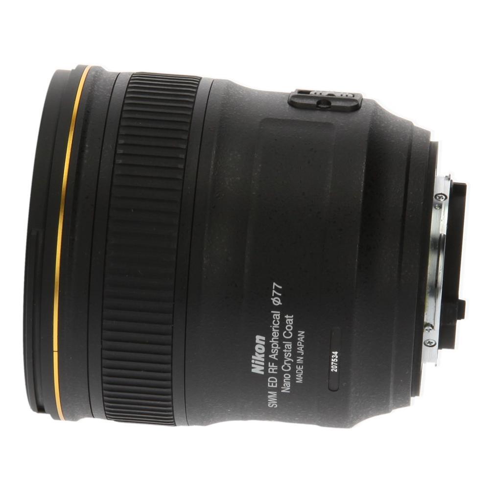 Nikon AF-S 24mm 1:1.4 G ED NIKKOR negro - nuevo