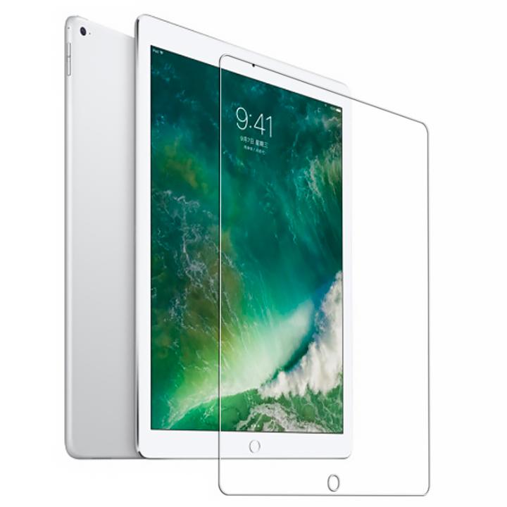 """Panzerglas für iPad 6 / iPad 5 / iPad Pro 9,7"""" 2015 / iPad Air 2 / iPad Air -ID17679 durchsichtig - neu"""