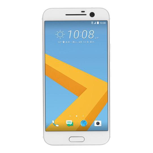 HTC 10 32 Go argent Bon