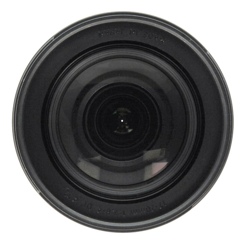 Sigma 17-70mm 1:2.8-4 DC OS HSM Macro Contemporary für Nikon Schwarz