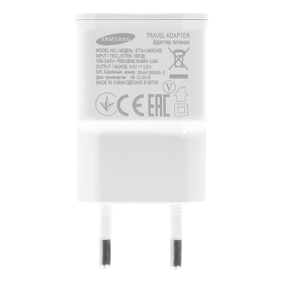Samsung USB Ladeadapter (ETA-U90EWE) -ID17446 weiß